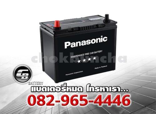 ราคาแบตเตอรี่รถยนต์ Panasonic 60B24R Per