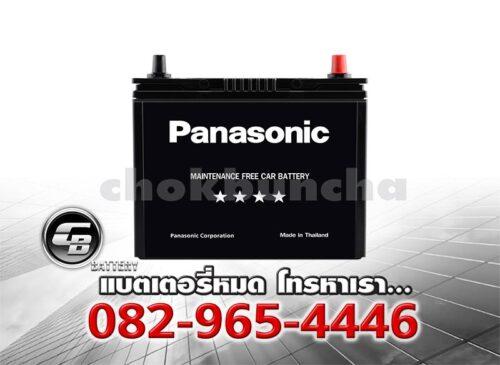 ราคาแบตเตอรี่รถยนต์ Panasonic 70B24L Front