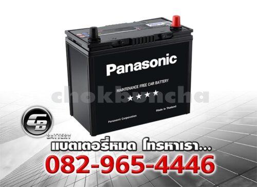 ราคาแบตเตอรี่รถยนต์ Panasonic 70B24L Per
