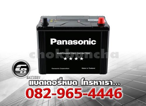 ราคาแบตเตอรี่รถยนต์ Panasonic 75D23L BV