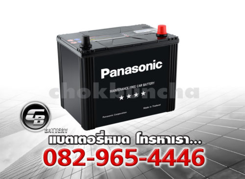 ราคาแบตเตอรี่รถยนต์ Panasonic 75D23L Per