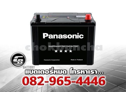 ราคาแบตเตอรี่รถยนต์ Panasonic 75D26L BV