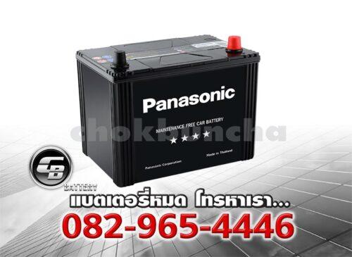 ราคาแบตเตอรี่รถยนต์ Panasonic 75D26L Per