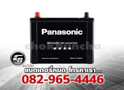 ราคาแบตเตอรี่รถยนต์ Panasonic 75D26R Front