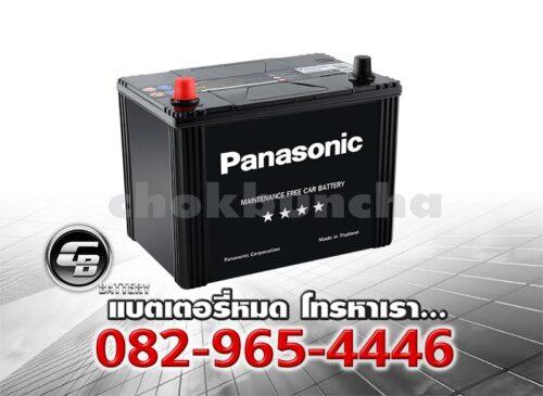 ราคาแบตเตอรี่รถยนต์ Panasonic 75D26R Per