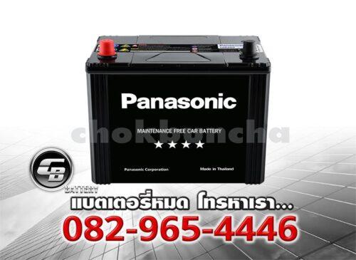 ราคาแบตเตอรี่รถยนต์ Panasonic 90D26R BV