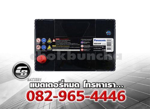 ราคาแบตเตอรี่รถยนต์ Panasonic 90D26R Top
