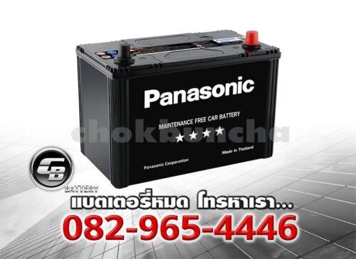 ราคาแบตเตอรี่รถยนต์ Panasonic 90D31L Per