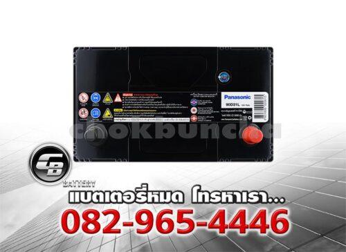 ราคาแบตเตอรี่รถยนต์ Panasonic 90D31L Top