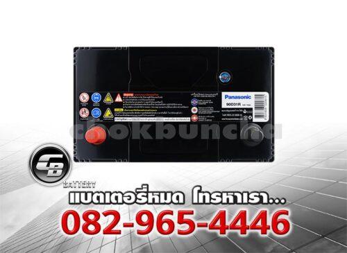 ราคาแบตเตอรี่รถยนต์ Panasonic 90D31R Top