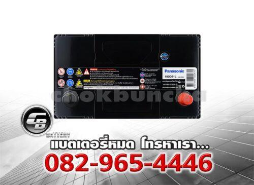 ราคาแบตเตอรี่รถยนต์ Panasonic 100D31L Top