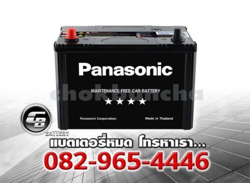 ราคาแบตเตอรี่รถยนต์ Panasonic 100D31R BV