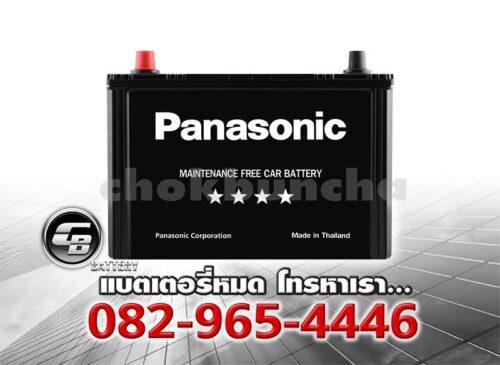 ราคาแบตเตอรี่รถยนต์ Panasonic 100D31R Front