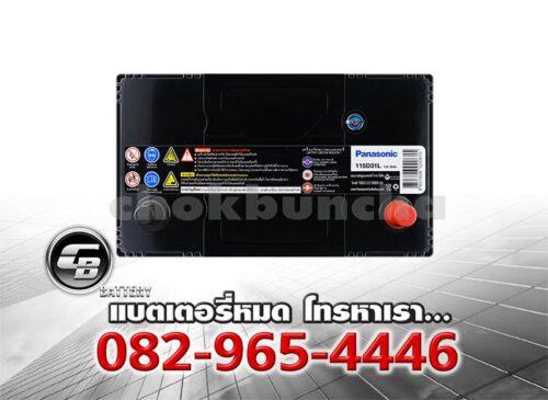 ราคาแบตเตอรี่รถยนต์ Panasonic 115D31L Top
