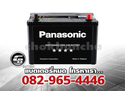 ราคาแบตเตอรี่รถยนต์ Panasonic 125D31L BV