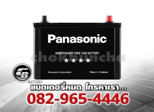 ราคาแบตเตอรี่รถยนต์ Panasonic 125D31L Front