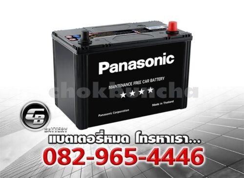 ราคาแบตเตอรี่รถยนต์ Panasonic 125D31L Per