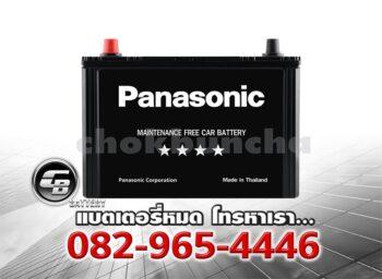 ราคาแบตเตอรี่รถยนต์ Panasonic 125D31R Front