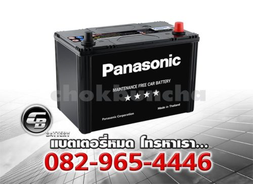 ราคาแบตเตอรี่รถยนต์ Panasonic115D31L Per