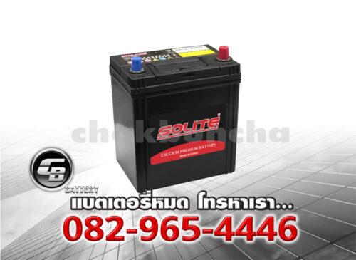 ราคาแบตเตอรี่รถยนต์ Solite CMF 40B19L SMF Per