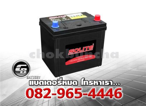 ราคาแบตเตอรี่รถยนต์ Solite CMF 65D23L SMF Per