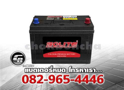 ราคาแบตเตอรี่รถยนต์ Solite CMF 75D31L SMF BV