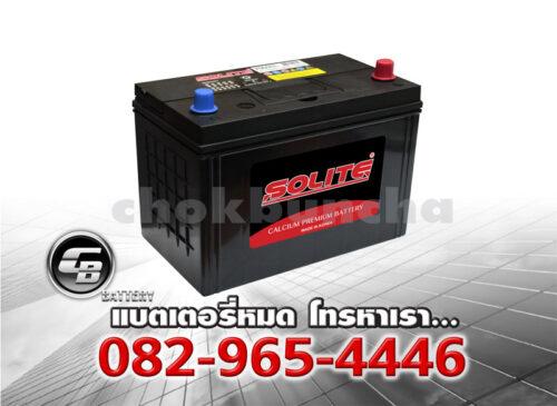 ราคาแบตเตอรี่รถยนต์ Solite CMF 75D31L SMF Per