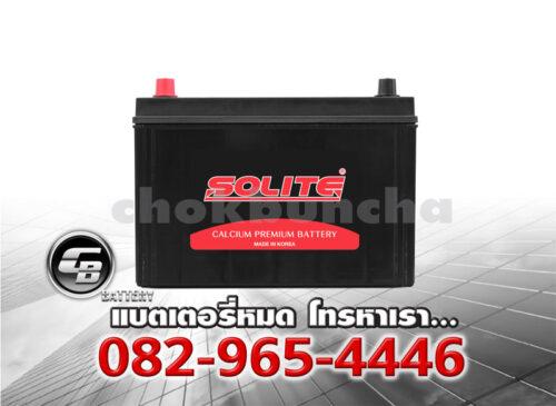 ราคาแบตเตอรี่รถยนต์ Solite CMF 75D31R SMF Front