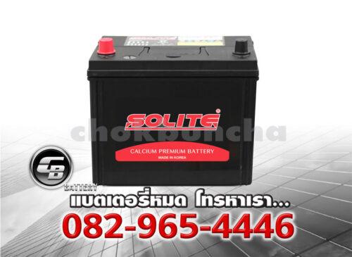 ราคาแบตเตอรี่รถยนต์ Solite CMF 80D26R SMF Bv