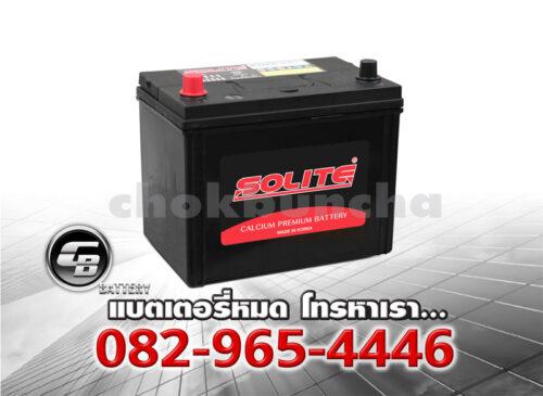 ราคาแบตเตอรี่รถยนต์ Solite CMF 80D26R SMF Per