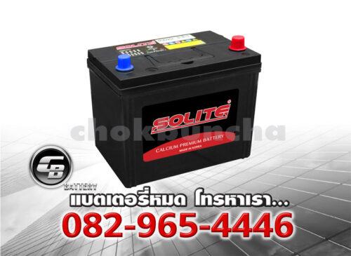 ราคาแบตเตอรี่รถยนต์ Solite CMF 85D26L SMF Per