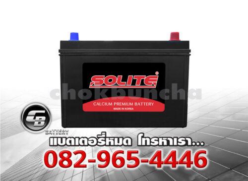 ราคาแบตเตอรี่รถยนต์ Solite CMF 95D31L SMF Front