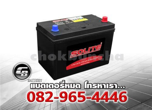 ราคาแบตเตอรี่รถยนต์ Solite CMF 95D31L SMF Per