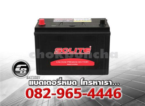 ราคาแบตเตอรี่รถยนต์ Solite CMF 95D31R SMF BV