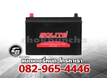 ราคาแบตเตอรี่รถยนต์ Solite CMF 95D31R SMF Front