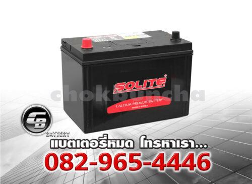 ราคาแบตเตอรี่รถยนต์ Solite CMF 95D31R SMF Per