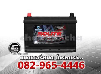 ราคาแบตเตอรี่รถยนต์ Solite UMF 105D31R SMF Front
