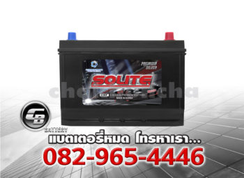 ราคาแบตเตอรี่รถยนต์ Solite UMF 125D31L SMF Front