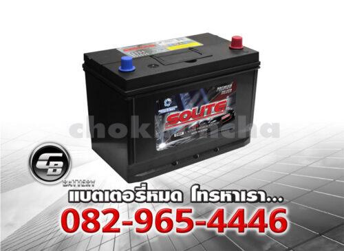 ราคาแบตเตอรี่รถยนต์ Solite UMF 125D31L SMF Per