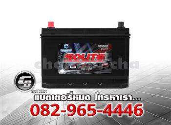 ราคาแบตเตอรี่รถยนต์ Solite UMF 125D31R SMF Front