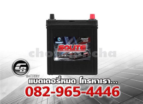 ราคาแบตเตอรี่รถยนต์ Solite UMF 50B19L SMF Front