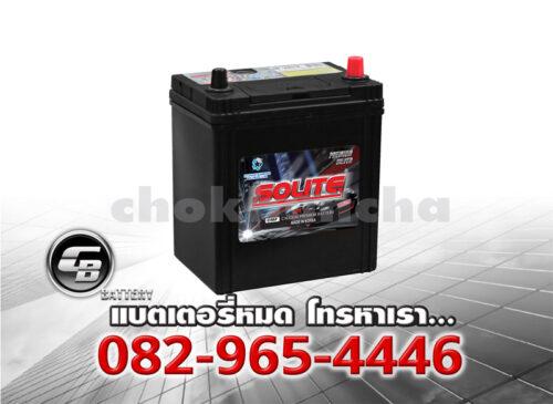 ราคาแบตเตอรี่รถยนต์ Solite UMF 50B19L SMF Per