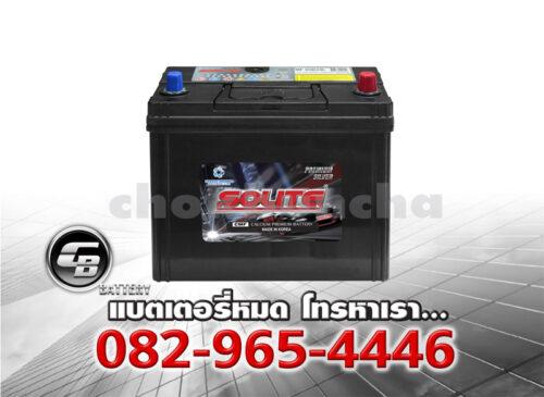 ราคาแบตเตอรี่รถยนต์ Solite UMF 65B24L SMF BV