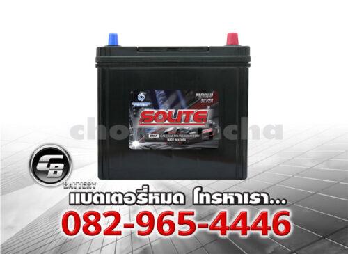 ราคาแบตเตอรี่รถยนต์ Solite UMF 65B24L SMF Front