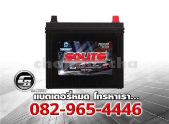 ราคาแบตเตอรี่รถยนต์ Solite UMF 75D23L SMF Front