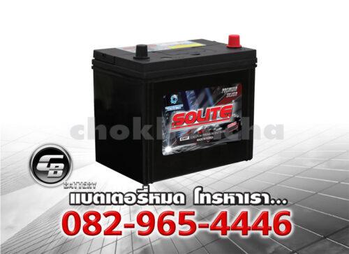 ราคาแบตเตอรี่รถยนต์ Solite UMF 75D23L SMF Per