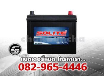 ราคาแบตเตอรี่รถยนต์ Solite EFB Q85L SMF Front