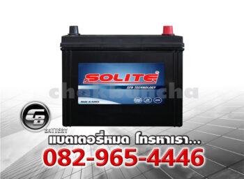 ราคาแบตเตอรี่รถยนต์ Solite EFB S95L SMF Front