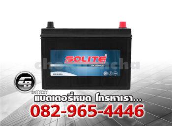 ราคาแบตเตอรี่รถยนต์ Solite EFB T110L SMF Front