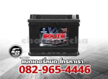ราคาแบตเตอรี่รถยนต์ Solite UMF 56219 L2 L DIN65 SMF Front